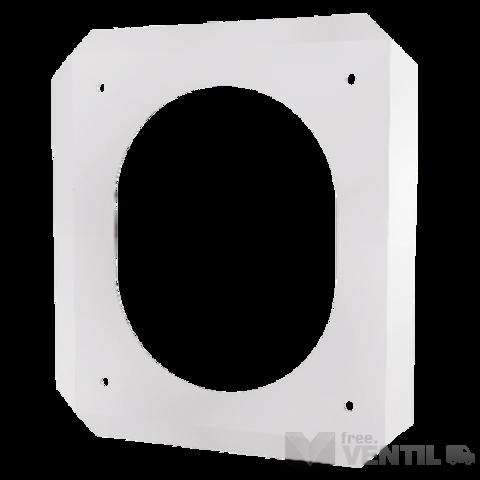Almeva PPH/PPH kondenzációs LIL egyrészes takaró lemez 60/100